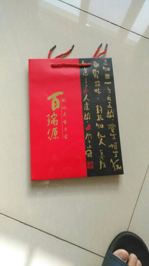 百瑞源 宁夏枸杞 免洗特级 中宁枸杞子礼盒420g(10g*42袋) 晒单图