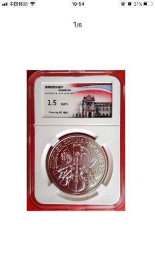 丝绸之路封装币-奥地利音乐1盎司银币 音乐银币  银币外国银币 纪念币 2017年 晒单图