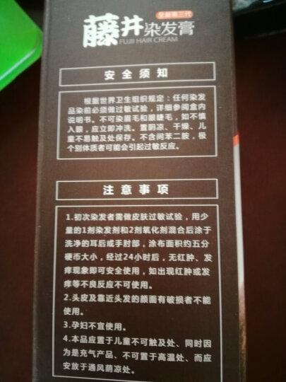 藤井 [2件8折 3件免1]染发剂 染发膏一梳黑洗梳子魔法植物泡泡沫 天然 日本进口技术 一梳加(两组自然黑+两组栗色) 晒单图
