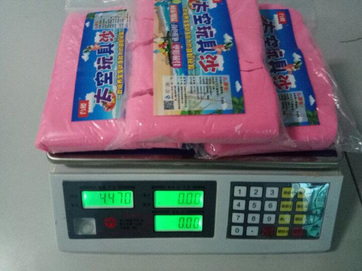 台樱 太空玩具沙套装超轻粘土彩色沙DIY手工彩泥橡皮泥 蓝色5斤+100模具+大沙盘+收纳盒 晒单图