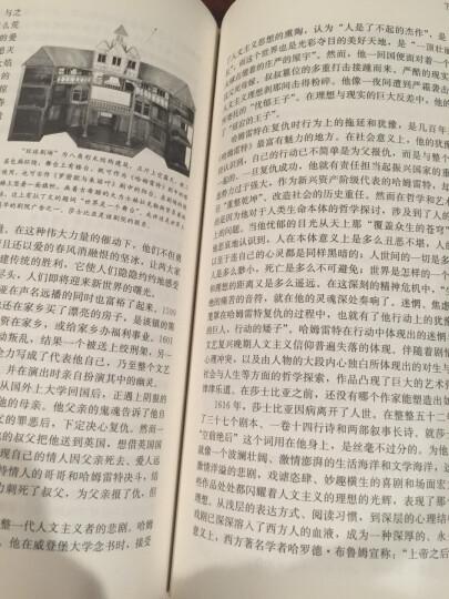 中外名人全知道 精装版 中国世界名人传记全传大传 名人成才故事 学生版青少年版课外书籍畅销 晒单图