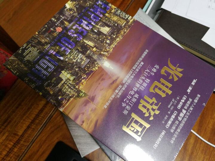罗辑思维罗振宇力荐商战三部曲 疯狂的投资+冷酷的钢铁+光电帝国  图书管理 书籍 晒单图