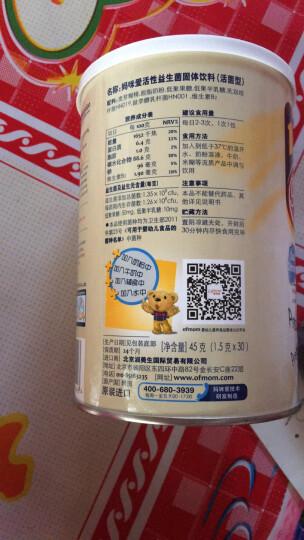 妈咪爱 (Ofmom)活性益生菌粉30支/盒2盒装 晒单图