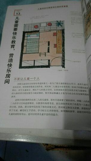 住得优雅--好住宅设计的破解法 晒单图