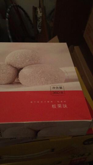 稻香村(DAOXIANGCUN) 麻薯艾窝窝360g豆沙板栗味特产干吃汤圆北京特色糕点 板栗味 晒单图