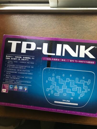 TP-LINK TD-W89741N增强型 150M ADSL无线路由一体机 晒单图