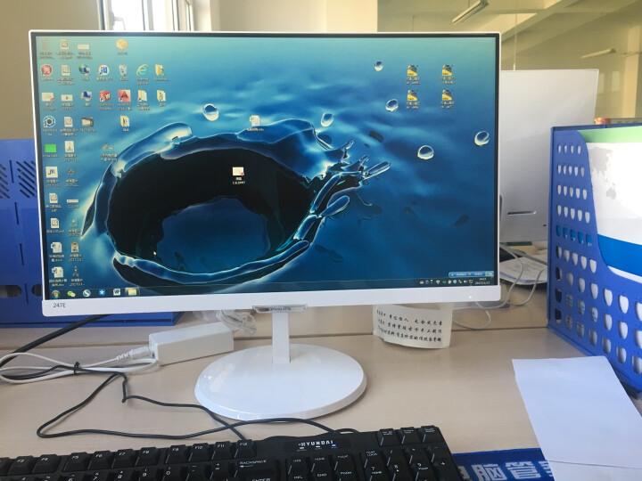 飞利浦(PHILIPS) 247E7QHSWP23.6英寸PLS面板窄边框爱眼不闪屏显示器 白色 晒单图