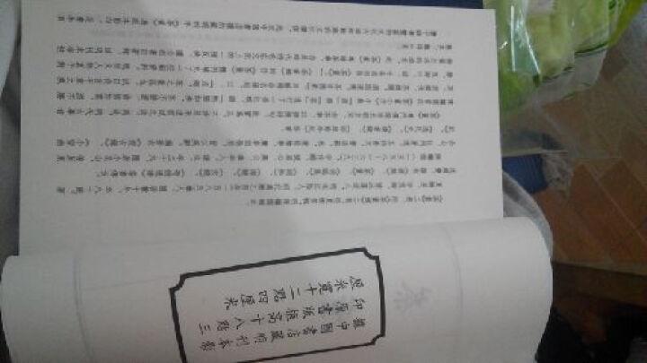 茶董(附茶董補)(套装共2册) 晒单图