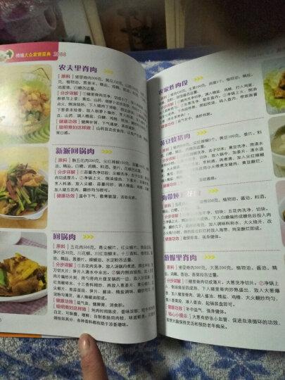 家常菜谱大全 精编大众家常菜 2088 烹饪食谱图解制作做法 新手简单做菜 蒸菜凉菜荤菜 晒单图