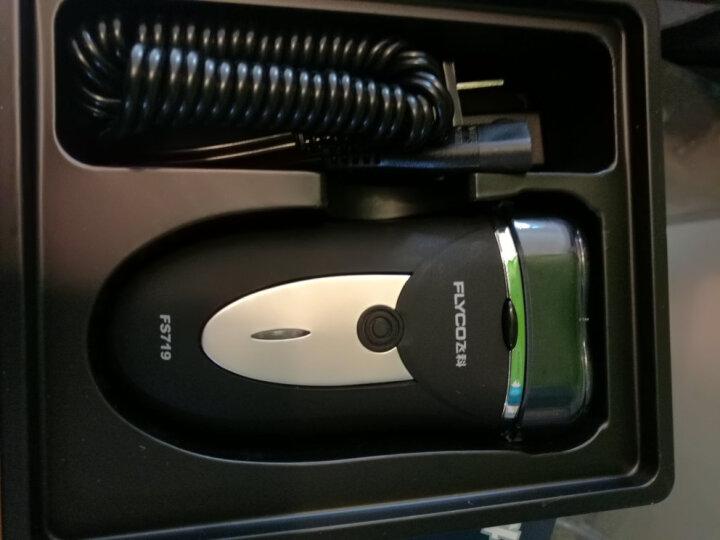 飞科(FLYCO)FS719电动剃须刀充电式男士胡须刀旋转式刮胡刀 FS719+7805鼻毛器 晒单图