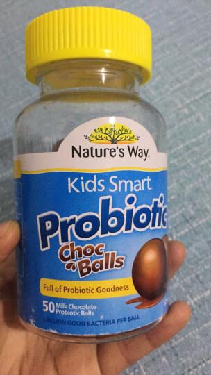 佳思敏(Nature's Way) 澳洲kids smart儿童复合维生素软糖鱼油益生菌 complete复合维生素+鱼油50粒 晒单图