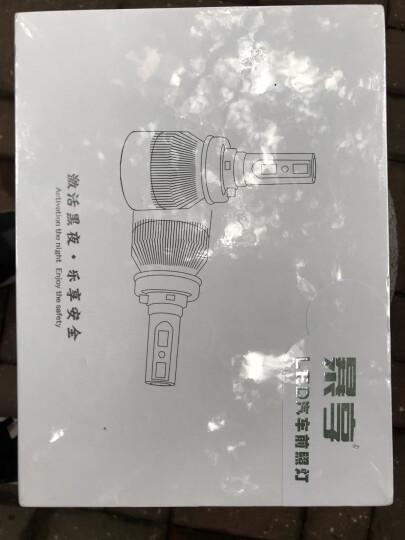 暴享 BX-H7 LED双色车灯 智能双色灯泡 黄金光大灯 h7雾灯 近远光灯前大灯 适用于黄白光雾灯灯泡h7 晒单图