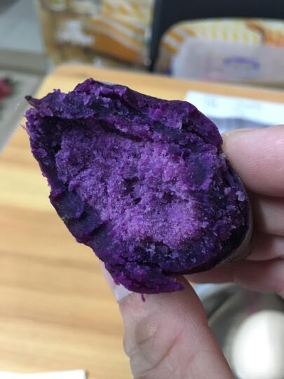 博多客 新鲜紫薯 5斤装  新鲜 非红薯 地瓜 新鲜蔬菜 小紫署   农产品 生鲜 XL 晒单图