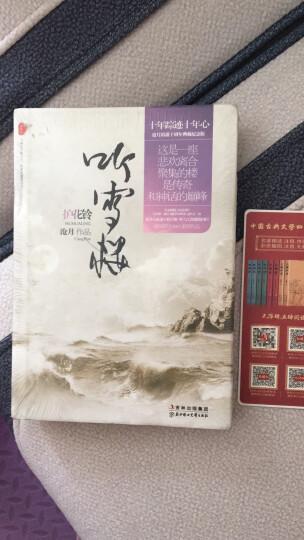 指间砂 (全新修订版,典藏版) 晒单图