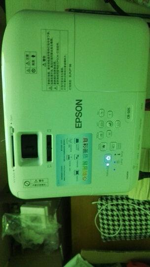 爱普生(EPSON)CB-S04 办公 投影机 投影仪(SVGA分辨率 3000流明 HDMI) 晒单图