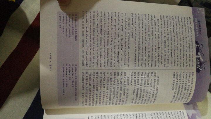 每天读点英文心灵鸡汤全集 晒单图