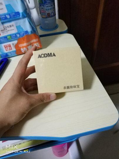澳得迈(AODMA)ST-807A 电子杀菌除味器 冰箱 衣柜 鞋柜 汽车杀菌除味除臭 黑色 晒单图