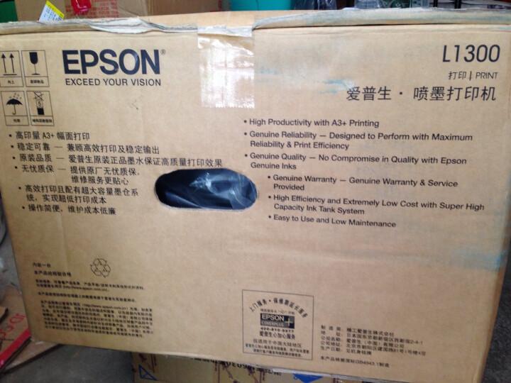 爱普生(EPSON) 彩色喷墨打印机 WF-100(无线便携A4幅面自带电池) 晒单图