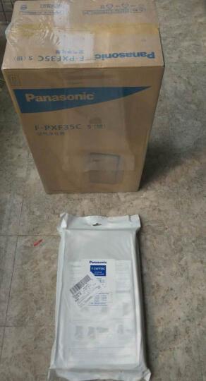 松下(Panasonic)空气净化器家用除过敏原 除雾霾PM2.5异味 纳米水离子 卧室 F-PXF35C-S 晒单图