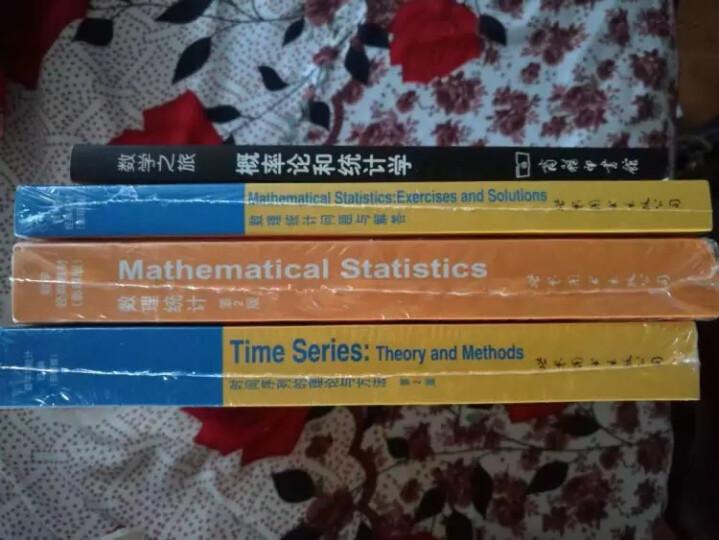 统计学中的渐近性:基本概念 第2版 晒单图