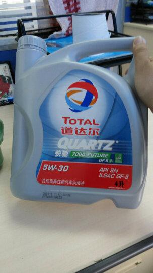 道达尔(Total)快驰7000 半合成机油润滑油 10W40 SN级 1L 晒单图