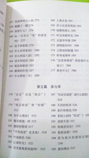 翻译辨误2 晒单图
