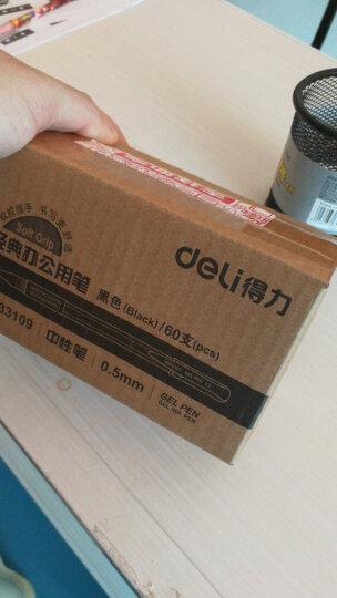得力(deli)60支0.5mm黑色中性笔水笔 子弹头签字笔 33109 晒单图