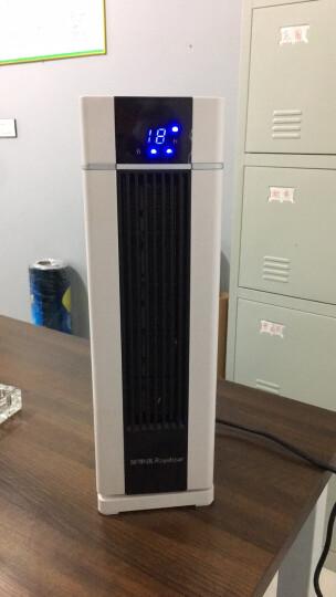荣事达 (Royalstar) SG-208R  遥控塔式暖风机取暖器/电暖器/电暖气 晒单图