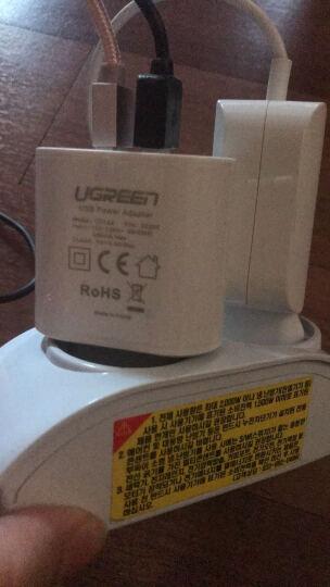 绿联 欧规充电器 5V2.4A/1A多口手机充电头 快充USB插头电源适配器 支持2a苹果小米华为三星安卓平板20384白 晒单图