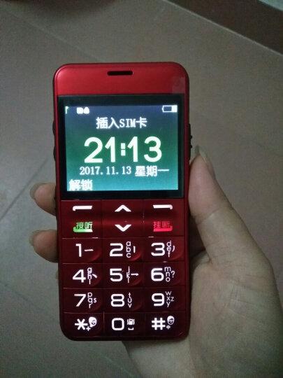 守护宝(上海中兴)U288+ 红色 环保材质 直板按键 超长待机 移动联通2G 老人手机 学生备用功能机 晒单图