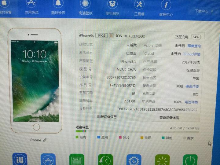 【二手9成新】 苹果6s 64G 金 iPhone6s 全网通 二手苹果 二手手机 晒单图