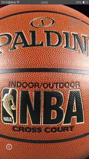 斯伯丁(SPALDING)篮球室内室外7号蓝球真斯博NBA软皮PU水泥斯泊丁地兰球 职业篮球 74-570Y 晒单图