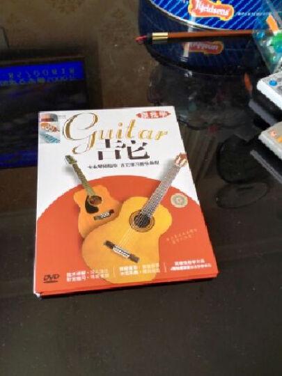 乐器弹奏技巧吉他自学教程高清教学光碟 跟我学吉他DVD爱好者初级教材光盘 晒单图