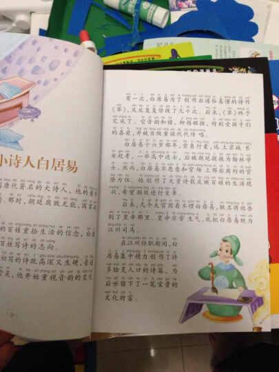 中国学生成长必读丛书(少儿注音美绘本):名人童年故事 晒单图
