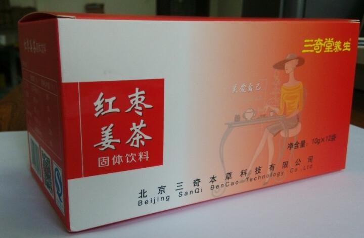 三奇堂养生牌红枣姜茶 精选优质老姜 红枣红糖 驱寒暖宫暖胃10g/袋*12袋 女神 晒单图