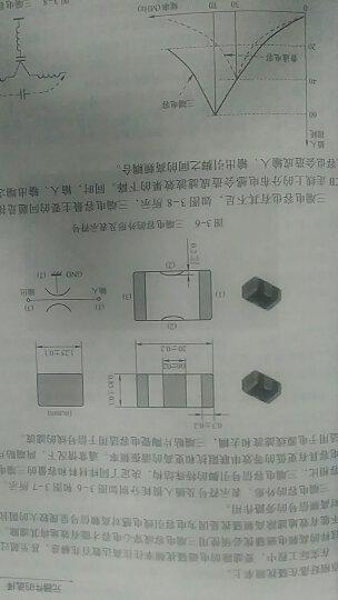 电子电器产品电磁兼容质量控制及设计 晒单图