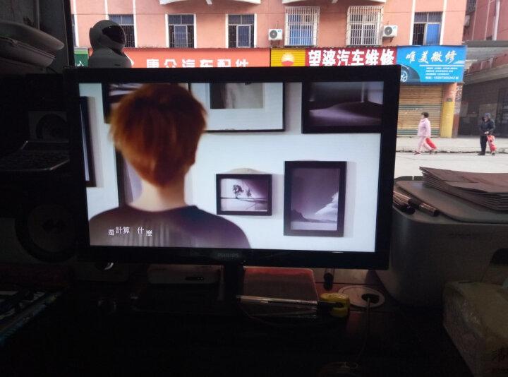 飞利浦(PHILIPS) 19PHF2650/T3 19英寸LED液晶电视机 显示器两用 晒单图