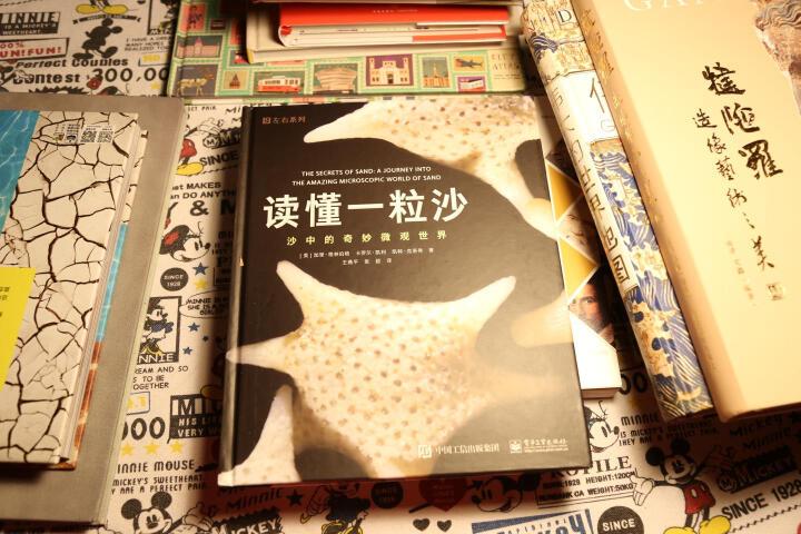 水知道答案(套装全3册)(2013年版) 晒单图