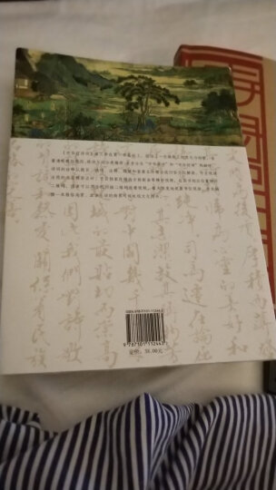 中华好诗词(第二季) 晒单图