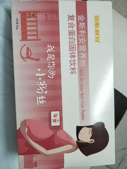 斯利安 创盈 金多维元素片/藻油DHA/孕妇钙片/蛋白粉 藻油DHA60袋 晒单图