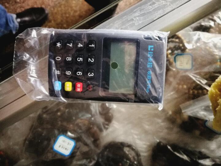 拉卡拉 LAKALA手机刷卡机收款宝通用保护套 豪华版 晒单图