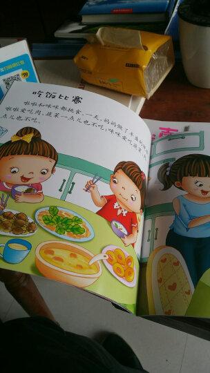 我喜欢上幼儿园 套装全8册 学前儿童书籍 正版 少儿 低幼启蒙 适合3-6岁宝宝 晒单图