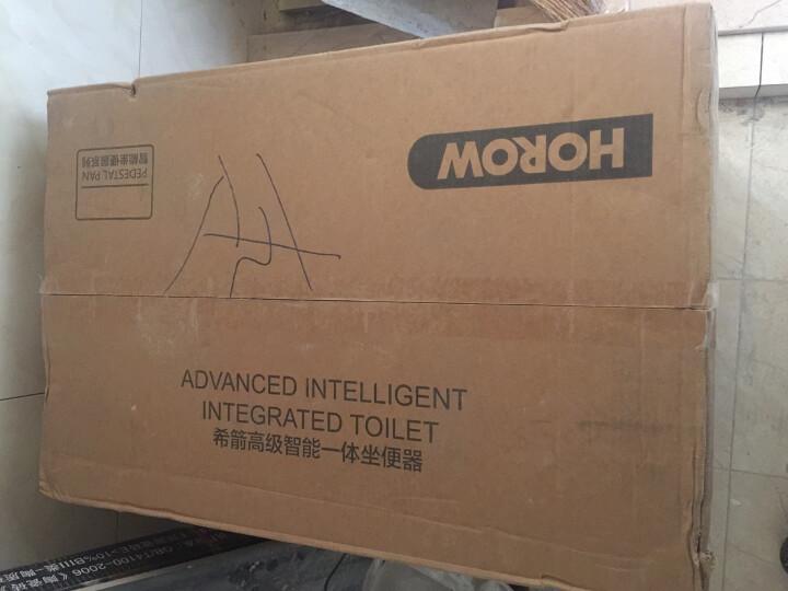 希箭/HOROW 智能马桶一体机坐便器多功能即热式无水箱智能坐便器 S3珍珠白 晒单图