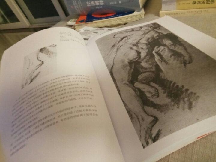 向大师学绘画:素描基础(55周年畅销版)/西方经典美术技法译丛 晒单图