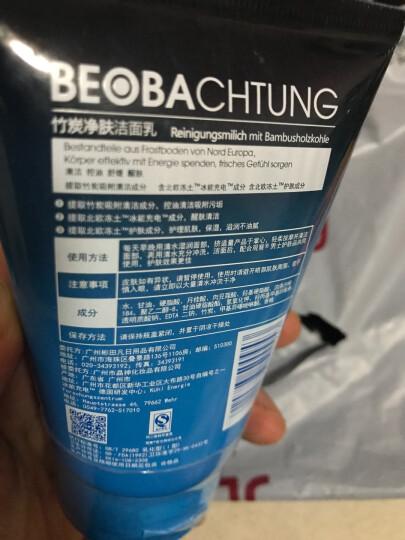 观察(Beobachtung)冰爽洁面啫喱100ml(洗面奶 洁面乳 控油补水 醒肤清爽) 晒单图