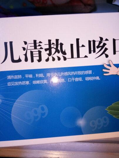 999(三九) 小儿清热止咳口服液 8支利咽, 发热, 咳嗽, 咽喉肿痛 晒单图