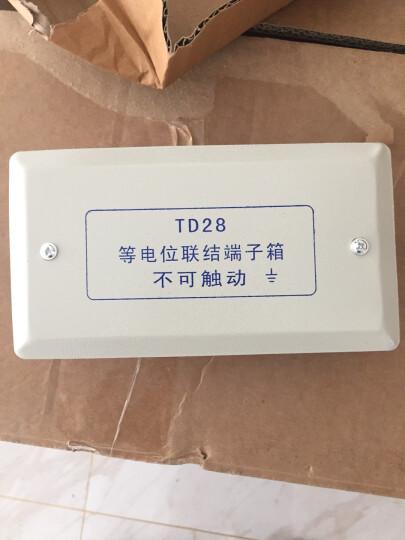 QK 小型等电位箱TD28局部等电位联结端子箱家用暗装浴室接地箱铁铜排 小型铁条 晒单图