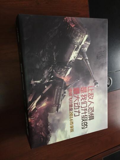 华硕(ASUS) 飞行堡垒尊享版二代FX53VD 15.6英寸游戏笔记本电脑(i5-7300HQ 8G 1T GTX1050 4G独显 FHD)红黑 晒单图