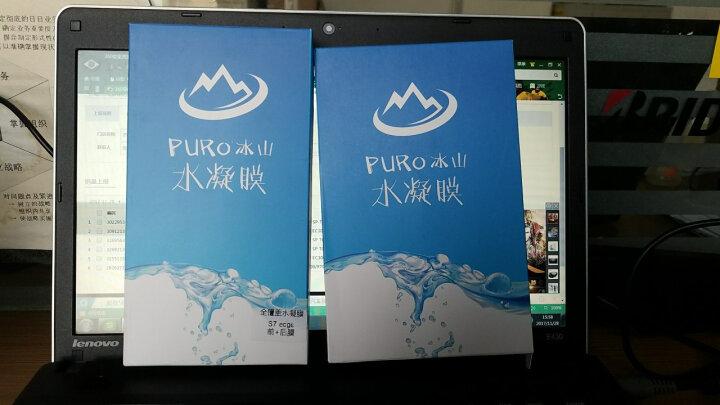 PUROCASE 曲面贴膜 水性钢化软膜全覆盖手机贴膜适用于三星S7 edge G9350 全覆盖-前膜+后膜 晒单图