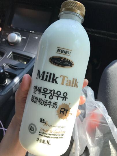【预售】本来生活网 韩国原装进口延世牧场牛奶低温调制乳1L*2瓶 1L*2瓶 晒单图
